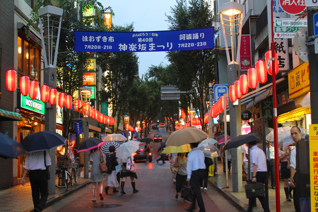 Kagurazaka Festival  (2)