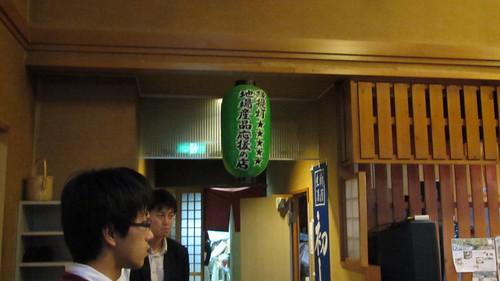 懇親会会場は緑提灯でした