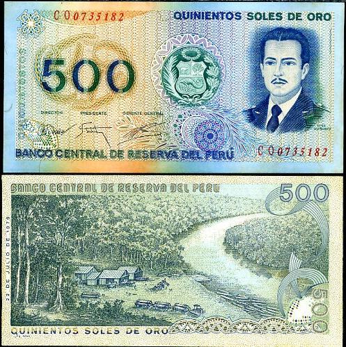 500 Soles De Oro Peru 1976, Pick 115