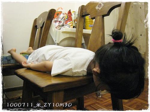 B1000711_仆街小米_2y10m3d_1.JPG
