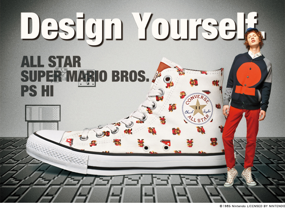 Toon Martens0164_CONVERSE Design Yourself SS11