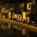 Cidade historica de Melaka - Malasia