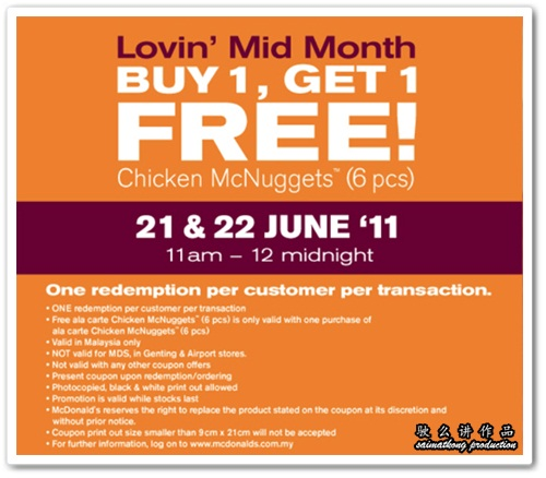 McDonald's BUY 1 FREE 1 Chicken McNuggets Promotion Gimmick – Not environmentally friendly
