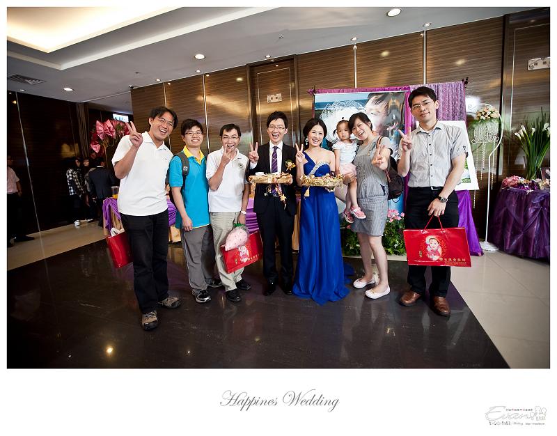 [婚禮攝影]致仲與秀騏 文定之喜_0192