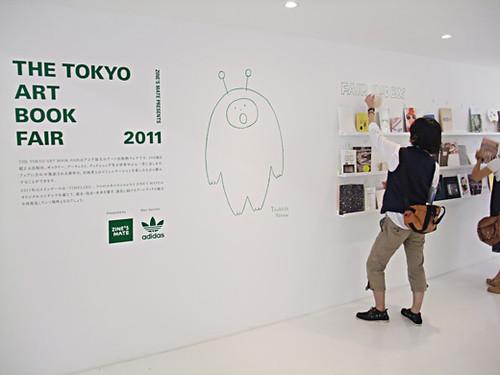 the tokyo art book fair 1