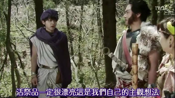 日菁-勇者義彥與魔王城-02.rmvb_20110718_004133.jpg