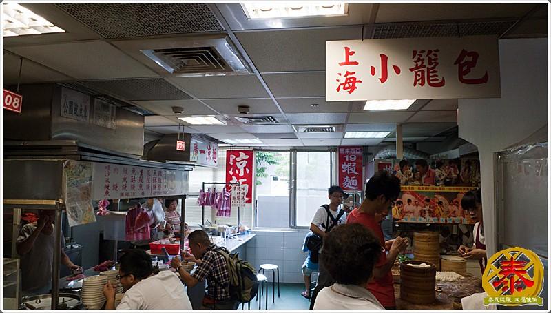 2011.07.14 龍城市場-上海小籠包-4