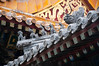_DSC7900 (durr-architect) Tags: china school court temple peace buddhist beijing buddhism prince palace monastery harmony lama tibetan han dynasty emperor qing kangxi yonghegong lamasery monasteries yongzheng eunuchs