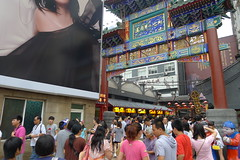 Food stalls Wangfujing (Lo.Mar ( asiatransect.it )) Tags: trip travel bike asia bycicle asiatransect