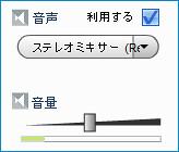 echo_chung04