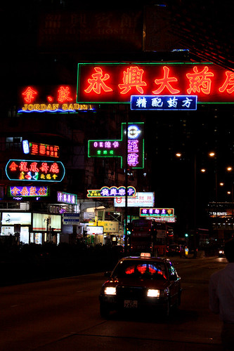 Neon Kowloon at Night