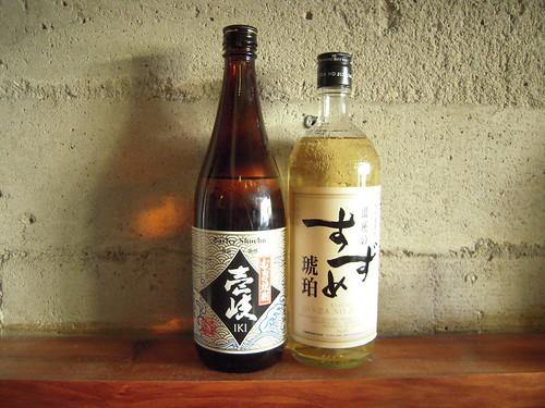 Ginza and Iki 1