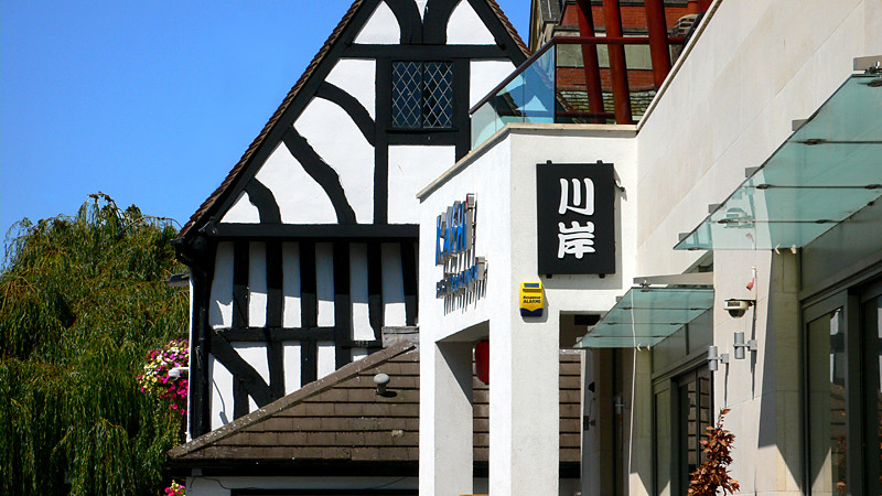 Japanese Quarter