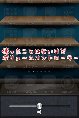 iPhone小技_14
