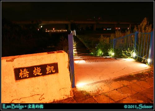 凱旋橋夜景