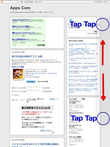 Pastebot 2011-08-06 20.52.38 午後.jpg