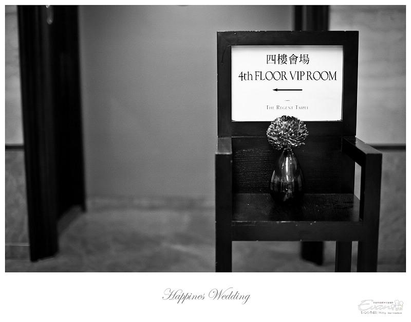 [婚禮紀錄]祥豐&京樺婚禮全紀錄_144