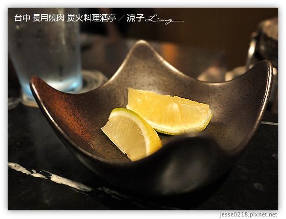 台中 長月燒肉 炭火料理酒亭 25