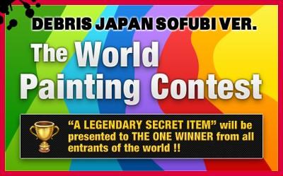 contest-pt4 400x249