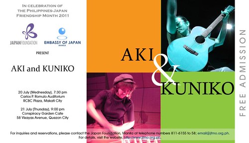 AKI&KUNIKO post card