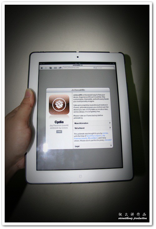 Jailbreak iPad 2