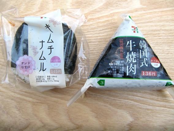 東方神起と少女時代公認の韓国おにぎりがセブンイレブンで売ってた♪