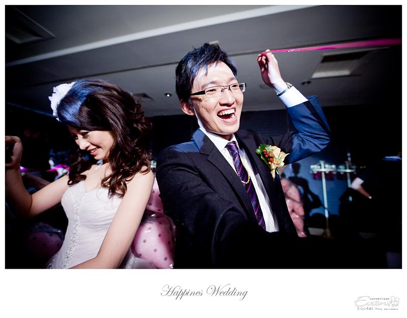 [婚禮攝影]致仲與秀騏 文定之喜_0157