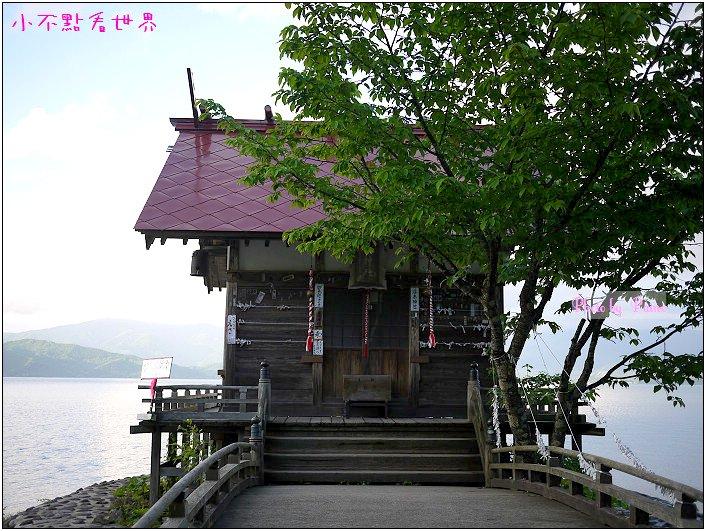 辰子像與浮木神社-04.jpg