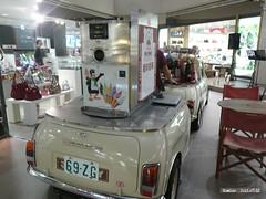 奧斯丁小車