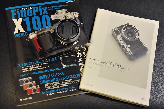 フジフィルム FinePix X100 WORLD & THE FinePix X100 BOOK