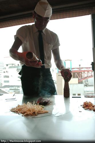 Misono Teppanyaki 元祖鉄板焼ステーキ - Seasoning
