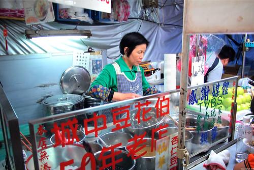城中市場豆花攤
