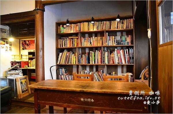 【宜蘭咖啡館】十間咖啡館筆記本。不限時間消費、放假發呆放空好去處!可以待很久的地方。