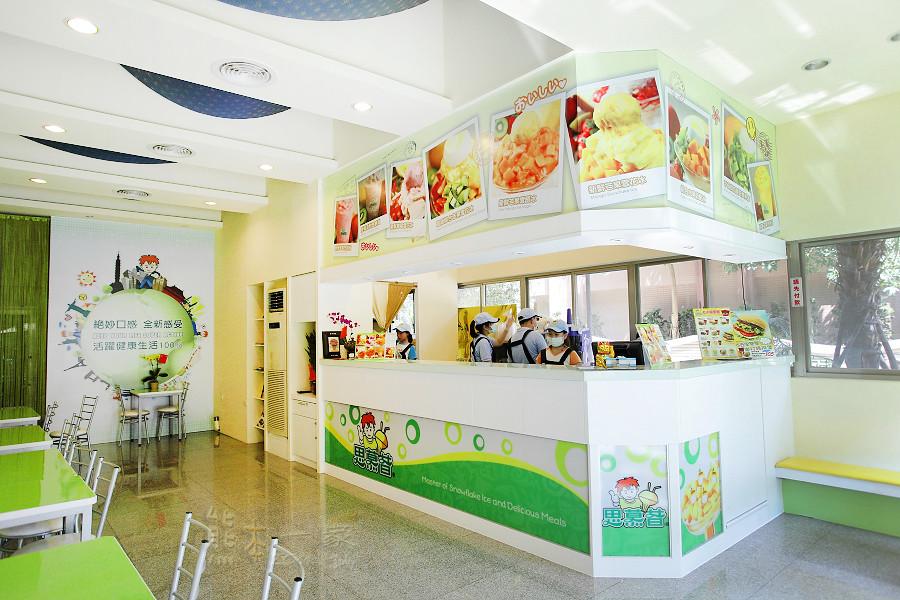 三峽北大國學街美食餐廳|思慕昔芒果冰|近台北大學