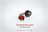 رمضان | 1432هـ (عبدالملكـــ العتيبي) Tags: تصميم صورة فيه رمضان خلفية شيطان الوقت العتيبي ديزاين عبدالملك رمضانية المصمم شياطين رمضاني فرصة الشياطين استغلال الإنس تصفد اغتنم