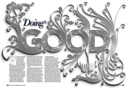 quilling-jitesh-patel-4-city-magazine-minneapolis