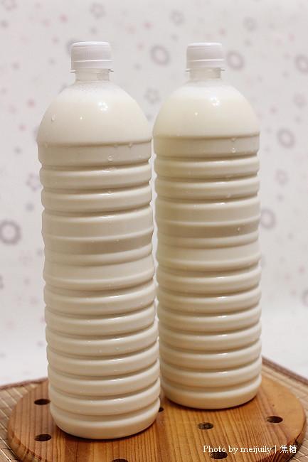 嘉鄉豆漿02