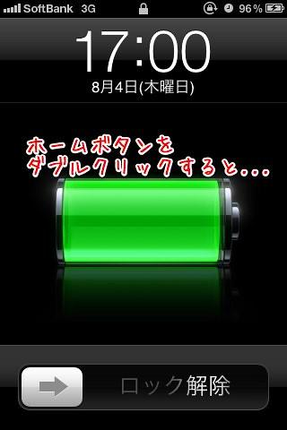 iPhone小技_21