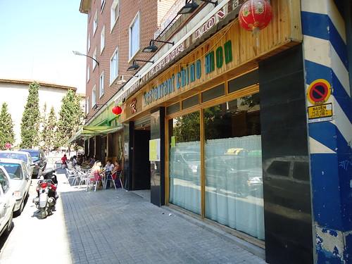Zaragoza | Restaurante chino Mon | Exterior