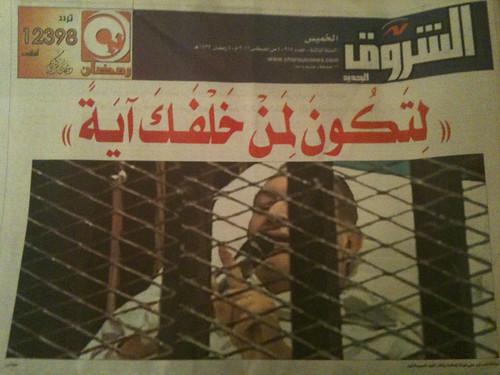 Al Shorouk daily frontpage headline 4/8