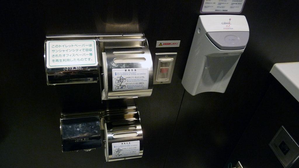 wc japon