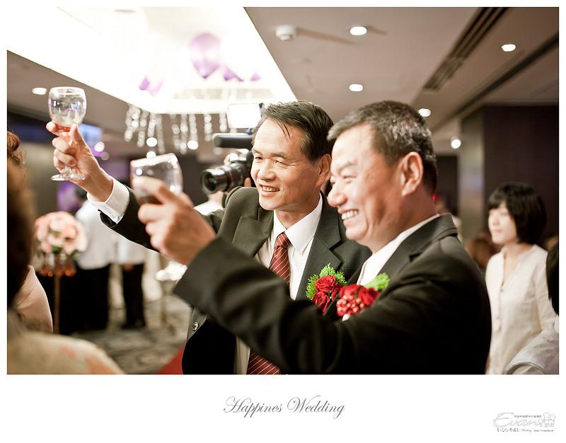 [婚禮紀錄]祥豐&京樺婚禮全紀錄_269