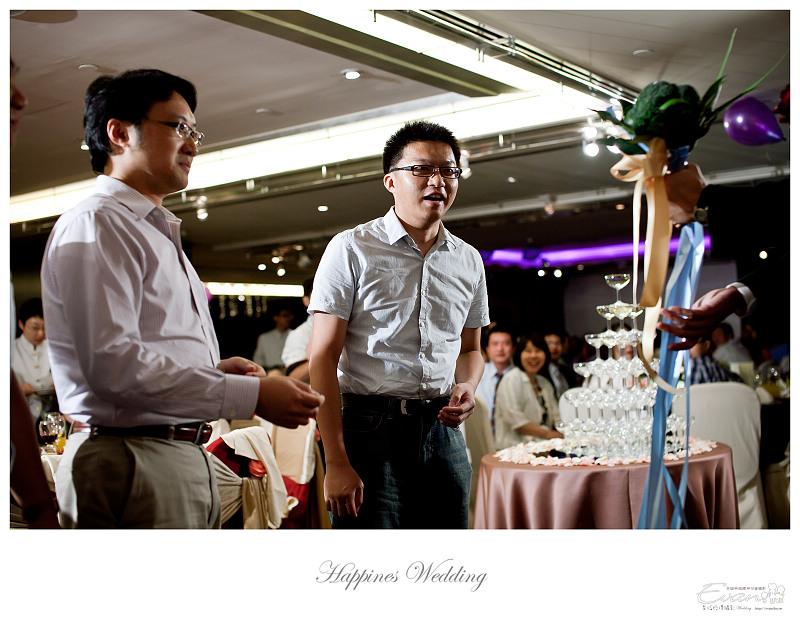 [婚禮紀錄]祥豐&京樺婚禮全紀錄_244