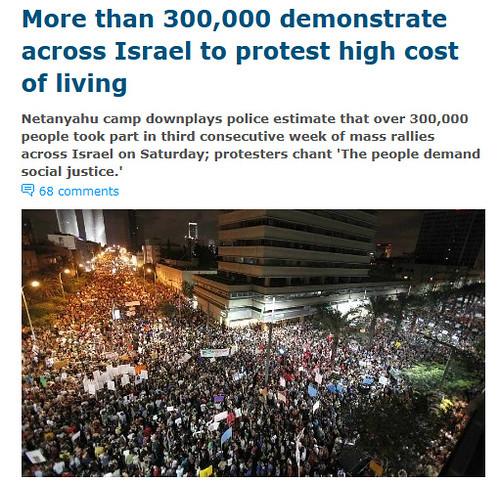 Israel News - Haaretz Israeli News source. Net denial