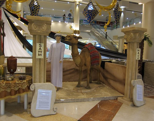 Ramadan in Khalidiyah Mall