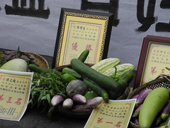 來自東海里農產品以及得獎紀錄,未來會不會成為泡影?