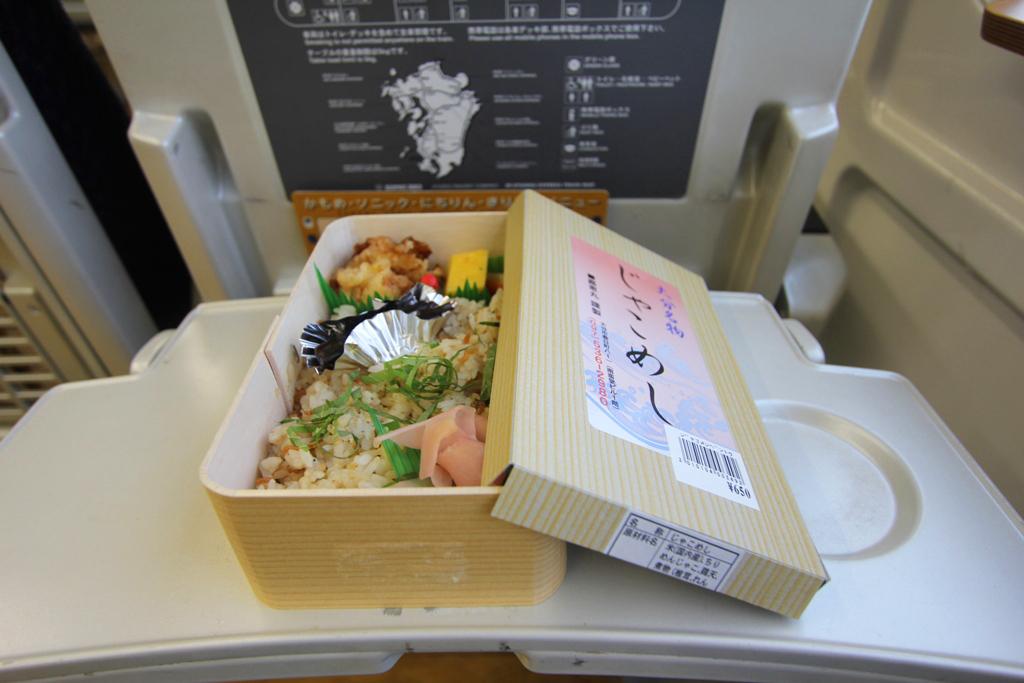 FukuokaYufuinOita Travel Guide Part3 (9)