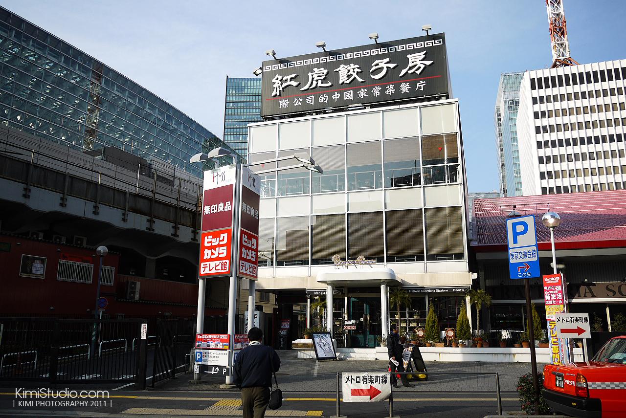 2011年 311 日本行-198