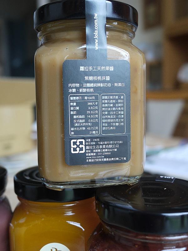 P1010689.JPG