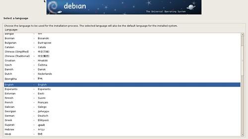 Debian GNU/Hurd grafikus telepítő #4